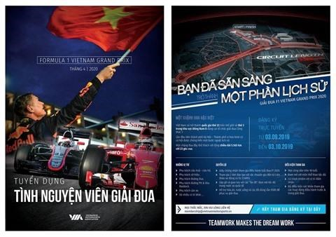 F1: campagne de recrutement de benevoles hinh anh 1