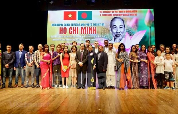 Un spectacle en memoire du President Ho Chi Minh au Bangladesh hinh anh 1