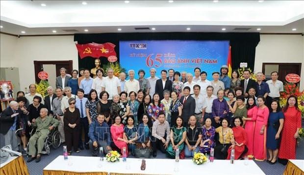 Le magazine Vietnam Illustre souffle ses 65 bougies hinh anh 1