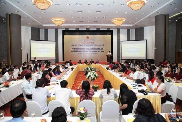 Le taux des femmes deputees vietnamiennes est plus eleve a la moyenne du monde hinh anh 1