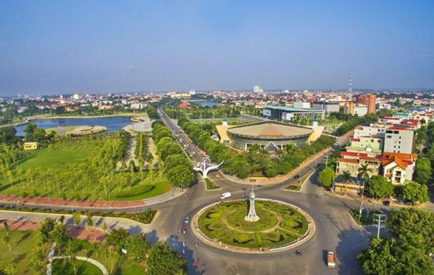 Vinh Phuc : la protection de l'environnement rime avec l'amelioration de la qualite urbaine hinh anh 1
