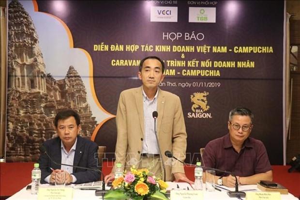 Le Forum d'affaires Vietnam-Cambodge aura lieu en decembre prochain au Cambodge hinh anh 1
