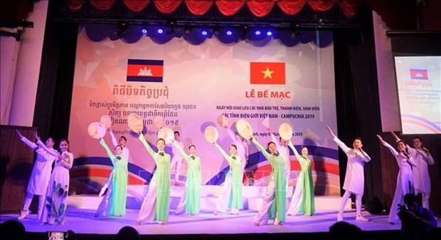 Cloture du festival d'echange de jeunes des provinces frontalieres Vietnam - Cambodge hinh anh 1