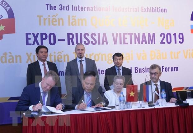 Opportunites de cooperation d'investissement pour des entreprises vietnamiennes et russes hinh anh 1