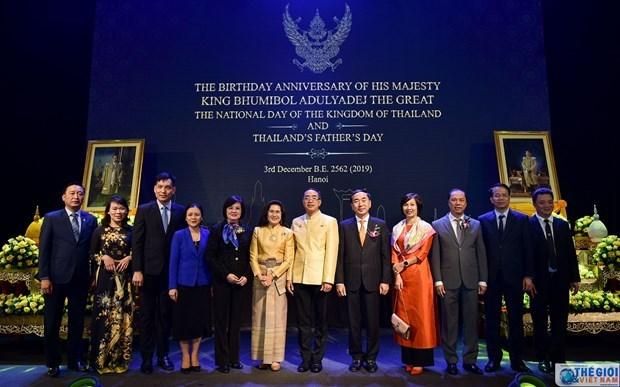 La Fete nationale de la Thailande celebree a Hanoi hinh anh 1