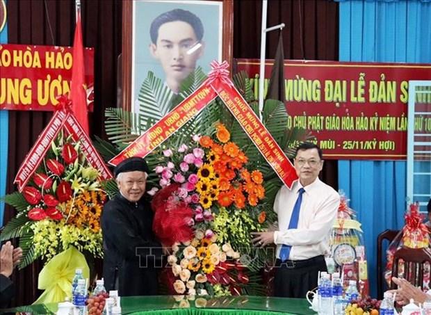 Celebration du 100e anniversaire de la naissance du fondateur du bouddhisme Hoa Hao hinh anh 1