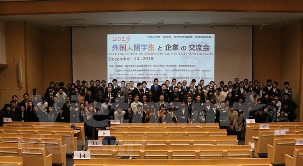 Des etudiants vietnamiens promeuvent la connexion avec les entreprises japonaises hinh anh 1