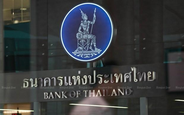 La banque de Thailande soutient la croissance economique hinh anh 1