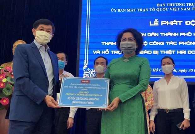 HCM-Ville: 70 mlds de dongs pour le combat de COVID-19 et de secheresse hinh anh 1