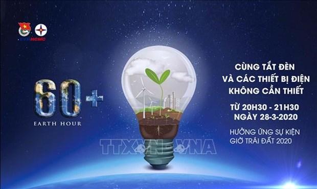 Mois des jeunes : nombreuses activites en reponse de la campagne Earth Hour hinh anh 1