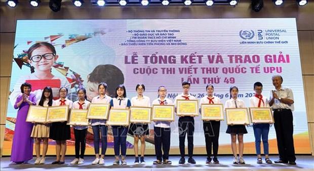 Remise des prix du 49e concours de composition epistolaire de l'UPU hinh anh 2