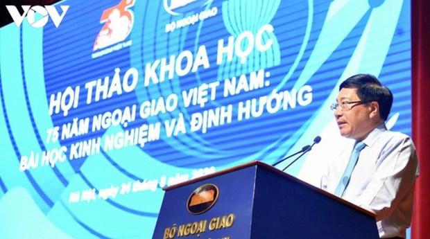 Les 75 ans de la diplomatie vietnamienne au menu d'un colloque scientifique hinh anh 1
