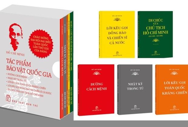 Publication de la collection de livres « Ho Chi Minh – les oeuvres Tresors nationaux » hinh anh 1