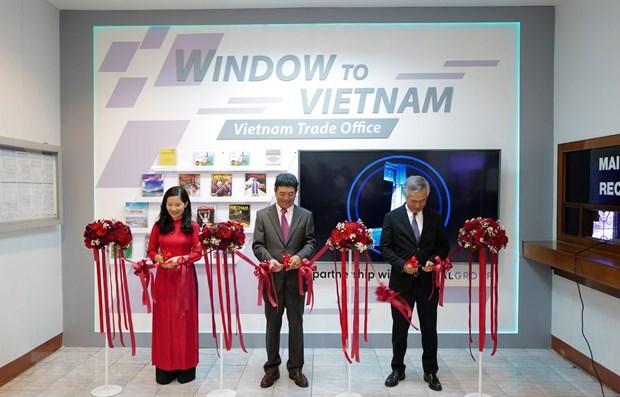 Inaugurer un projet visant a promouvoir le commerce du Vietnam en Thailande hinh anh 1