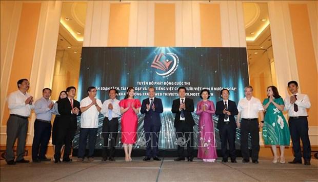 Diaspora : concours de redaction des documents d'enseignement de langue vietnamienne hinh anh 1
