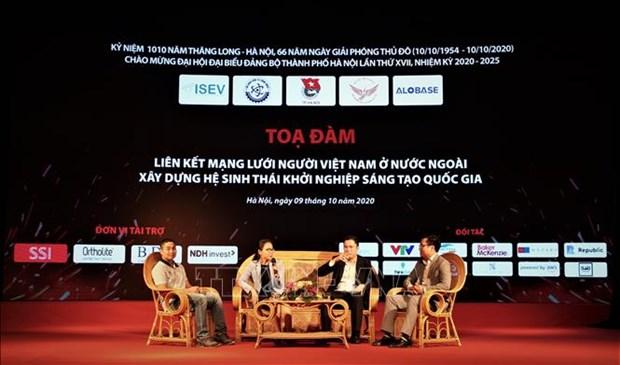 Developper l'ecosysteme de start-up du Vietnam dans et hors du pays hinh anh 1