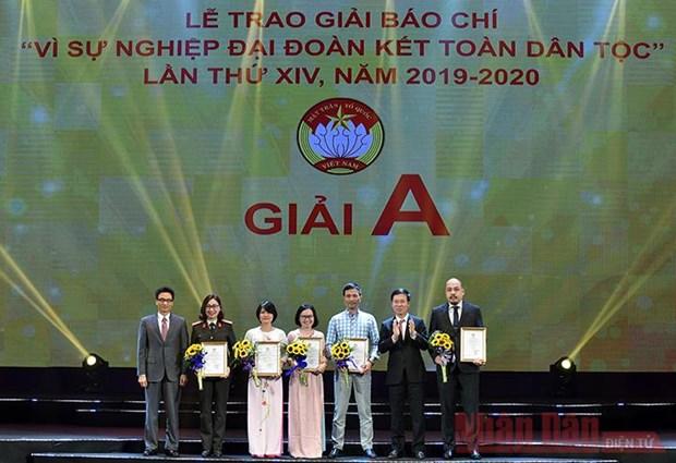 Remise des Prix ''Pour l'œuvre de la grande union nationale'' aux oeuvres journalistiques hinh anh 1