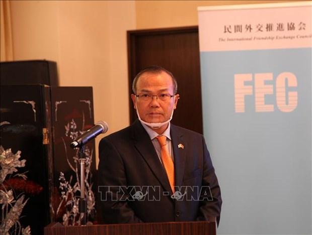 Forum d'affaires a Tokyo pour presenter les avantages du Vietnam hinh anh 1