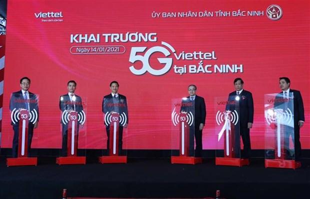 Le premier parc industriel du pays a mettre en place la 5G hinh anh 1