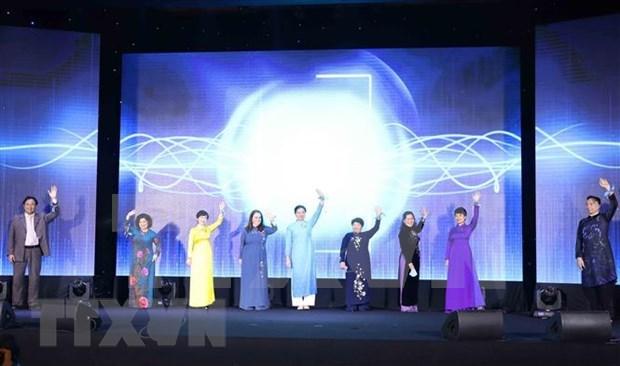 Celebration de la Journee internationale des femmes et campagne