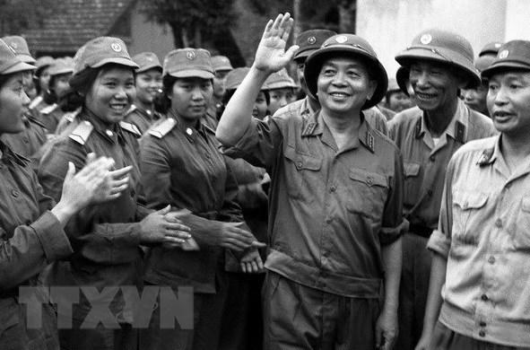 Un concours met en lumiere la vie et la carriere du general Vo Nguyen Giap hinh anh 1