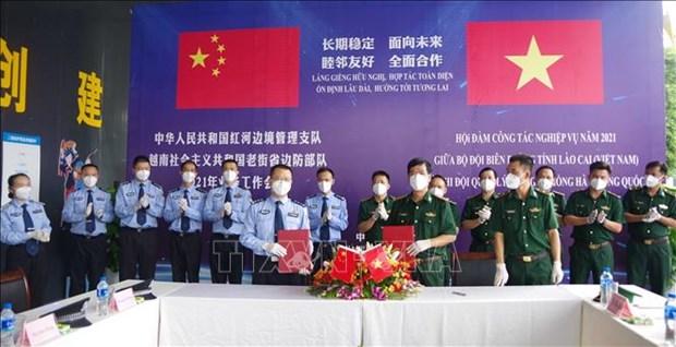 Cooperation dans la gestion des frontieres Lao Cai (Vietnam) - Yunnan (Chine) hinh anh 1