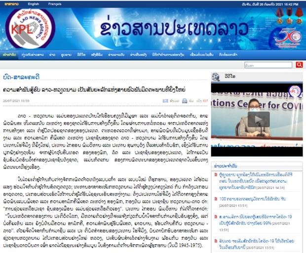 Alliance de combat Laos-Vietnam, un symbole de la grande amitie hinh anh 1
