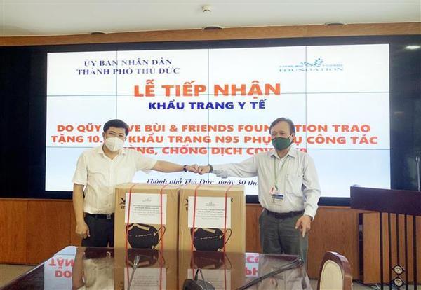 Les Vietnamiens d'outre-mer soutiennent la prevention et le controle de COVID-19 hinh anh 2