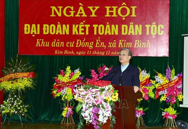 Des dirigeants participent a la Fete de la grande union nationale hinh anh 1