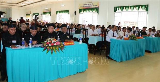 Celebration du 99e anniversaire du fondateur du bouddhisme Hoa Hao hinh anh 1