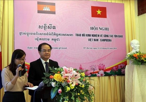 Vietnam et Cambodge partagent des experiences dans l'administration des religions hinh anh 1