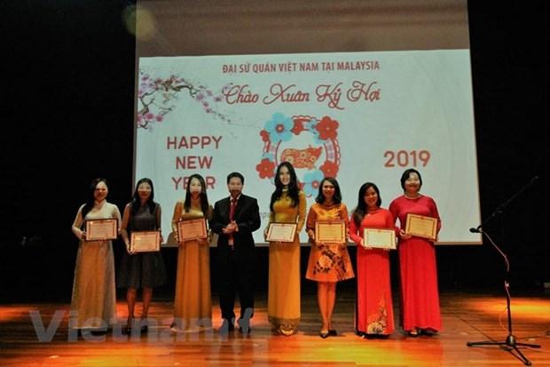 Le Tet du Cochon celebre dans des pays de l'ASEAN hinh anh 2
