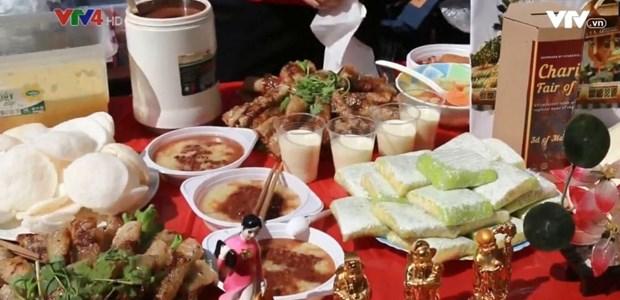 Ukraine : Promotion de la culture vietnamienne a la foire culturelle 2019 hinh anh 1