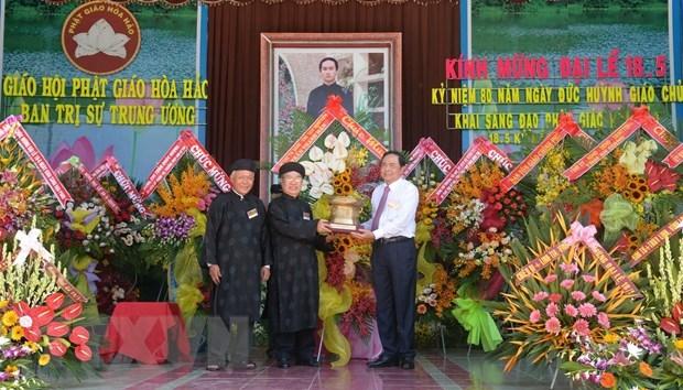 Celebration du 80e anniversaire de la fondation de l'Eglise bouddhique Hoa Hao hinh anh 1