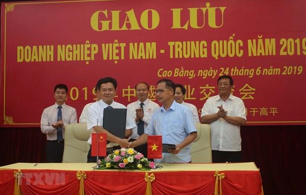Cao Bang promeut la cooperation dans le developpement de l'economie frontaliere hinh anh 1