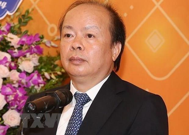 Sanctions disciplinaires contre un vice-ministre des Finances hinh anh 1