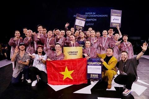 Lyricist couronne au concours de danse d'Asie du Sud-Est hinh anh 1