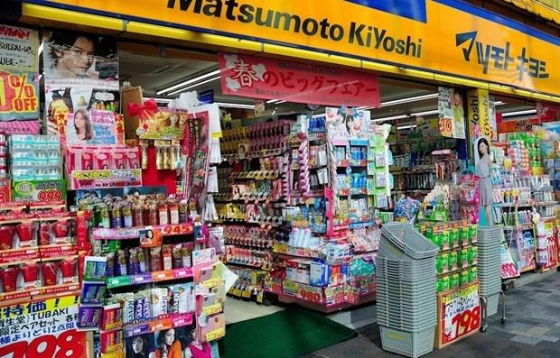 Matsumoto Kiyoshi cree une coentreprise au Vietnam hinh anh 1