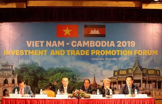 Forum de promotion du commerce et de l'investissement Vietnam-Cambodge a Phnom Penh hinh anh 1