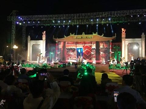 Rendez-vous au Festival du Tet traditionnel 2020 hinh anh 1