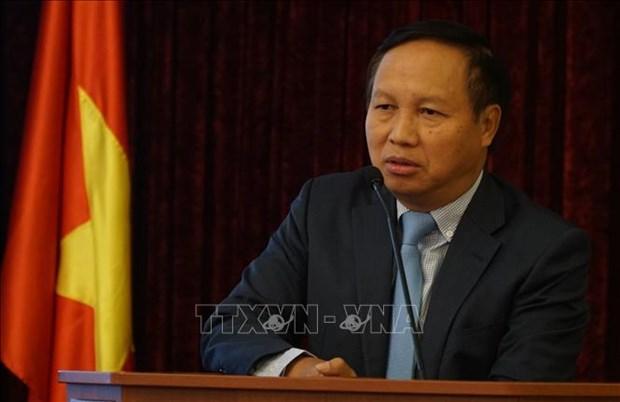 Celebration des 75ans de la creation de la diplomatie vietnamienne a l'etranger hinh anh 1