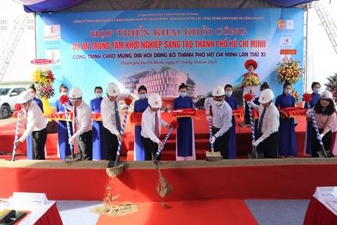 Ho Chi Minh-Ville : Demarrage du chantier du Centre d'entrepreneuriat et d'innovation hinh anh 1