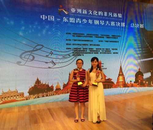 Le Vietnam remporte quatre 1er prix lors d'un concours de piano en Chine hinh anh 1