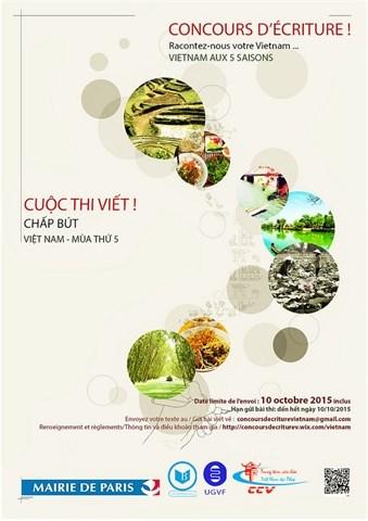 Lancement d'un concours d'ecriture sur la culture vietnamienne hinh anh 1