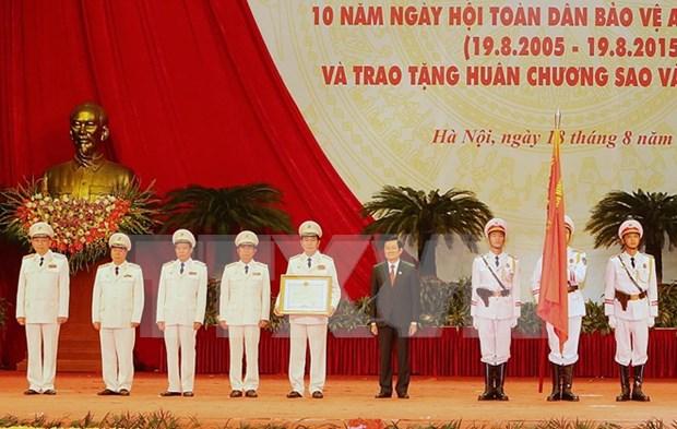 Commemoration de la 70eme journee traditionnelle de la Police populaire hinh anh 1