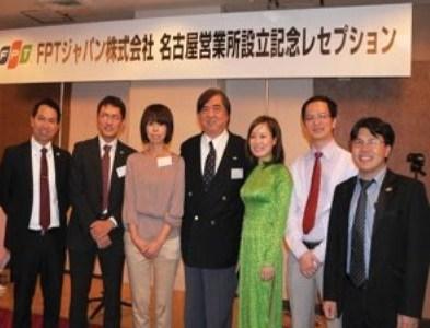 Japon, premier objectif de la strategie de croissance regionale de FPT hinh anh 1