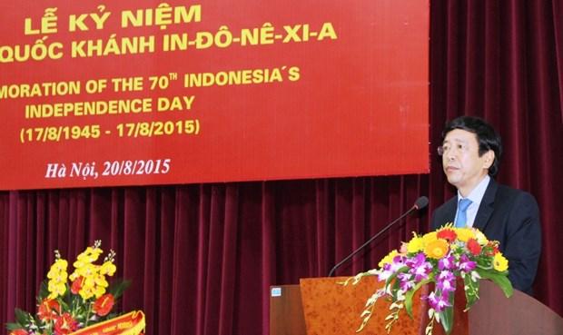 La 70e Fete nationale de l'Indonesie celebree a Hanoi hinh anh 1
