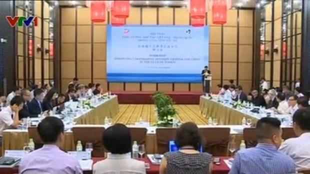 Colloque a Pekin sur la cooperation economique Vietnam-Chine hinh anh 1
