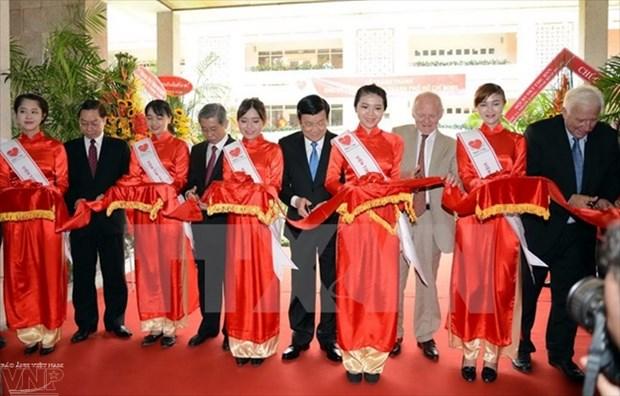 L'Hopital de cardiologie de Ho Chi Minh-Ville modernise hinh anh 1