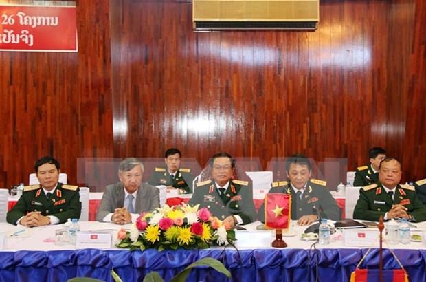 Vietnam et Laos applaudissent les resultats de la cooperation dans la defense hinh anh 1